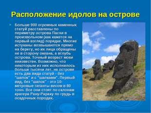 Расположение идолов на острове Больше 900 огромных каменных статуй расставлен
