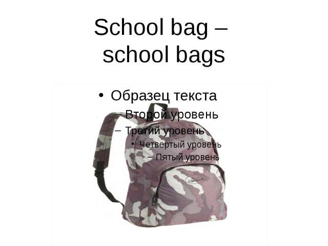 School bag – school bags