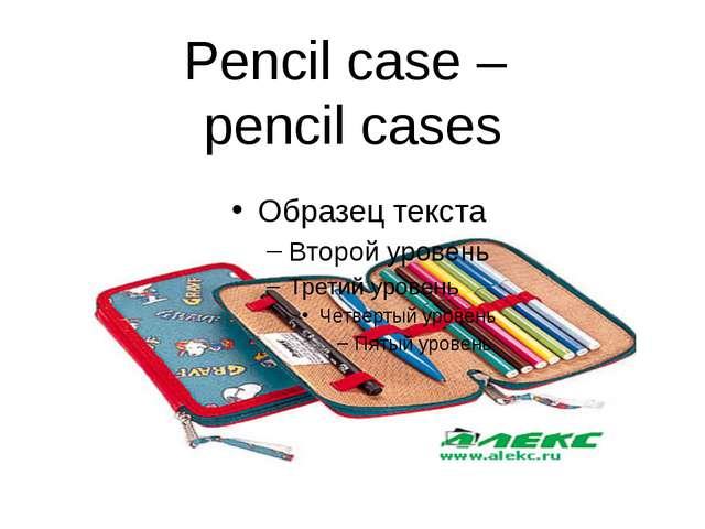 Pencil case – pencil cases