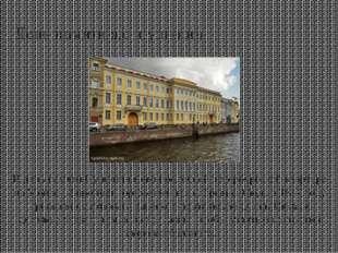 День памяти а.с. пушкина В день памяти Пушкина в его последней петербургской