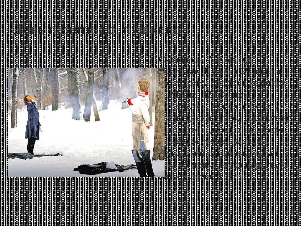 Скончался Александр Сергеевич Пушкин 29 января (по старому стилю) в квартире...