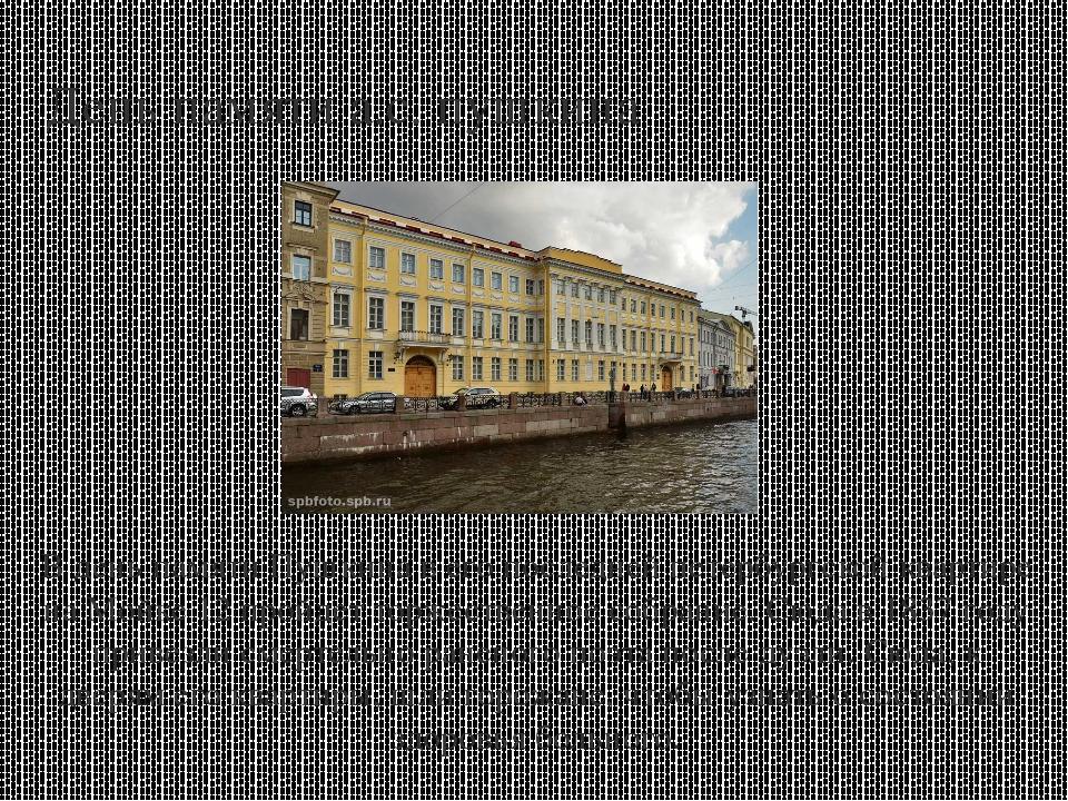 День памяти а.с. пушкина В день памяти Пушкина в его последней петербургской...
