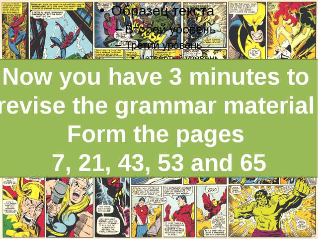 Now you have 3 minutes to revise the grammar material Form the pages 7, 21,...