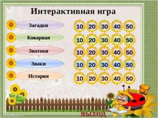 ИНТЕРНЕТ - РЕСУРСЫ http://img-fotki.yandex.ru/get/9349/20573769.52/0_94204_9