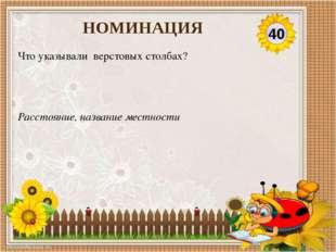 АВТОР ШАБЛОНА: Ранько Елена Алексеевна учитель начальных классов МАОУ лицей №