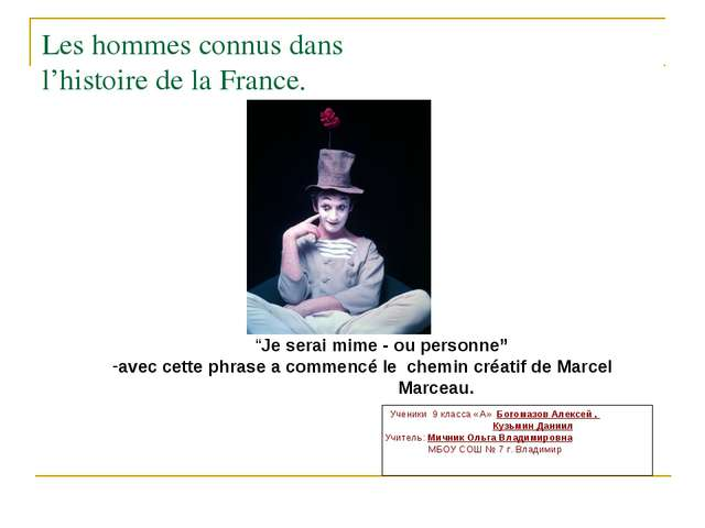 """Les hommes connus dans l'histoire de la France.  """"Je serai mime - ou personn..."""