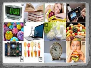 Электронный рай-только выбирай ! Переходим на здоровое питание! Электронный