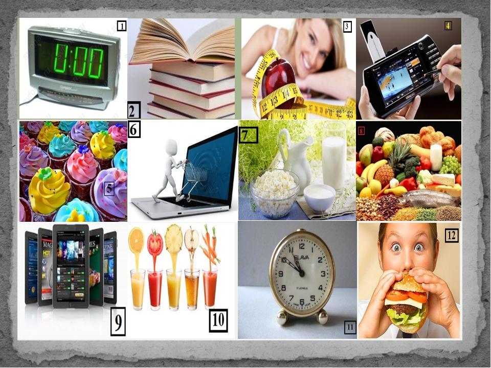 Электронный рай-только выбирай ! Переходим на здоровое питание! Электронный...