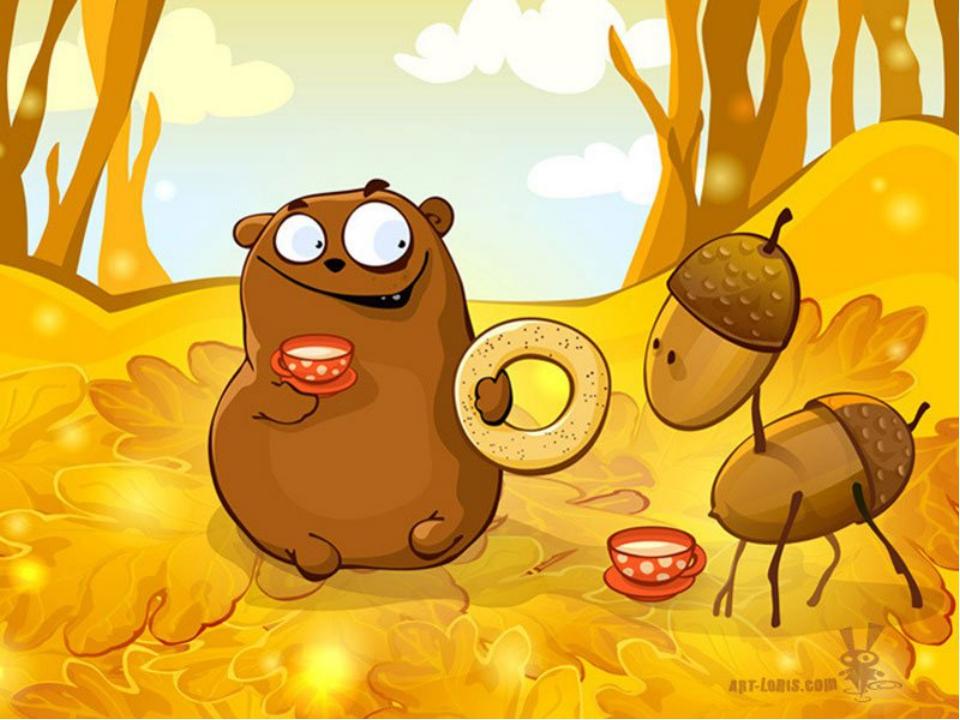 Веселые картинки на тему осени