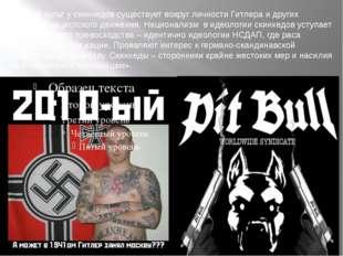 Особый культ у скинхедов существует вокруг личности Гитлера и других деятелей