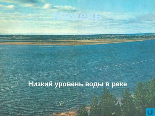 Ледоход Вскрытие реки ото льда Хапилина Е.Л. МБОУ СОШ № 24 Кострома