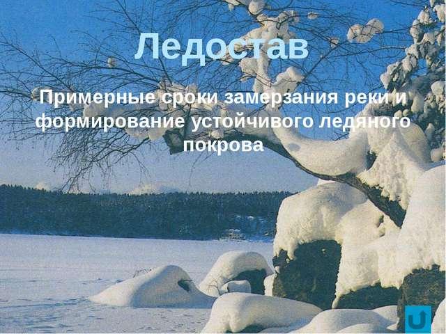 Речная система Река со всеми своими притоками Хапилина Е.Л. МБОУ СОШ № 24 Кос...