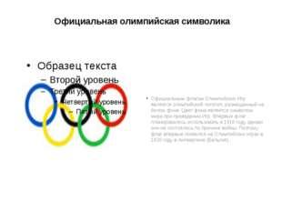 Официальная олимпийская символика Официальным флагом Олимпийских Игр являетс