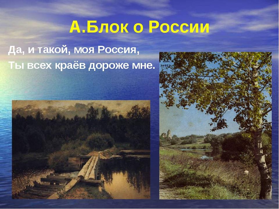 Аблок, поэма двенадцать 1917 год открыл перед блоком новые горизонты