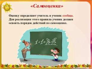 Диалог учителя и ученика: 1. Что нужно было сделать? 2. Удалось ли сделать?