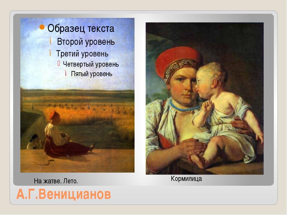 П.А.Федотов Свежий кавалер Завтрак аристократа