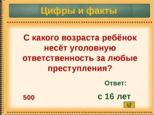 Сказки Кто кого в сказке «Дюймовочка» держал в подневольном состоянии? 500 От