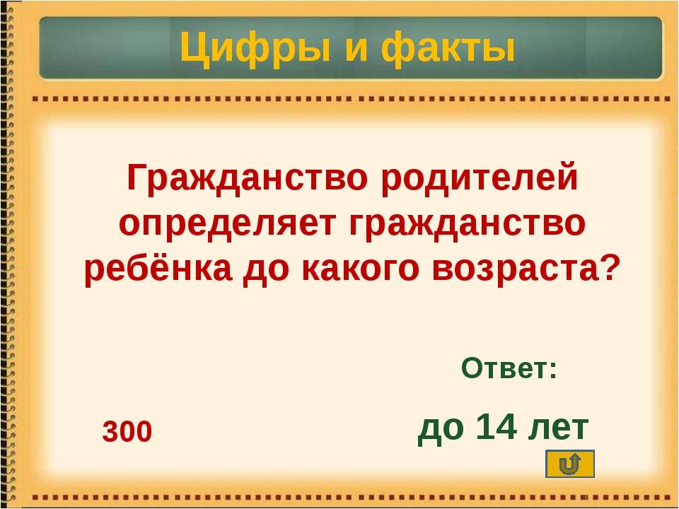 Сказки Кто кого в сказке «Лиса и заяц» лишил права владеть имуществом? 300 От...