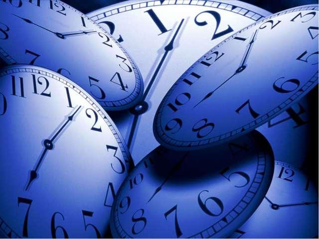Не втомлюється час….