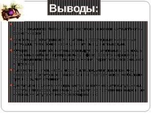 В произведениях Чехова огромное число оттенков комедийного и драматического.