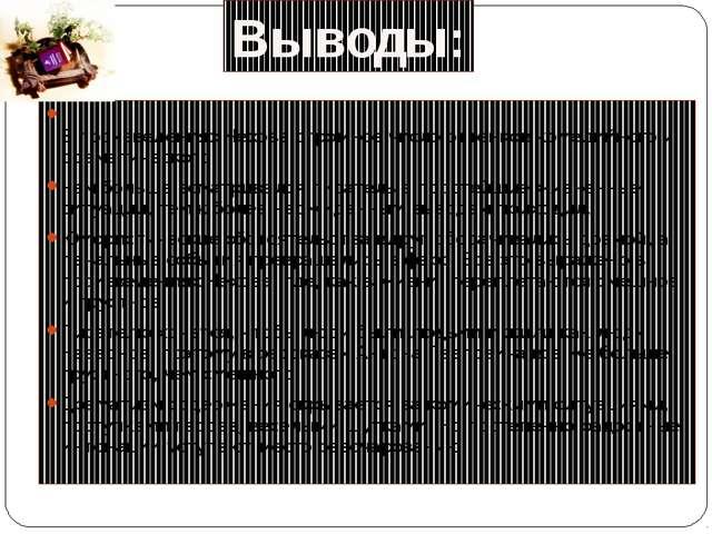 В произведениях Чехова огромное число оттенков комедийного и драматического....