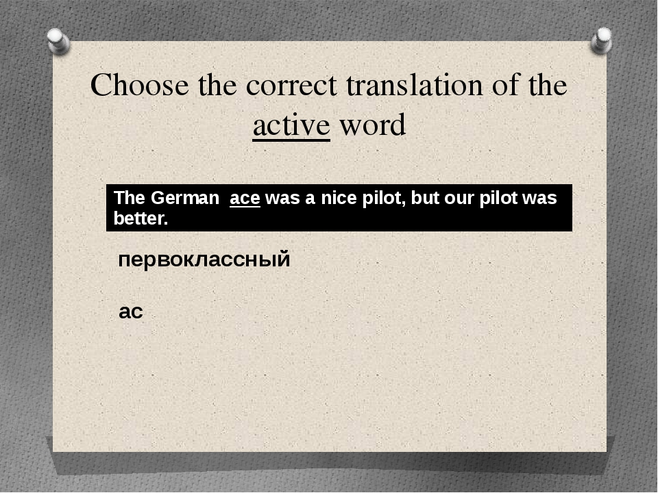 Choose the correct translation of the active word первоклассный ас The German...