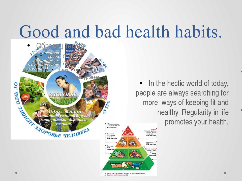 Good and bad health habits. In the hectic world of today, people are always s...