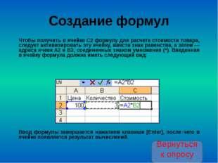 Использование маркера заполнения для копирования данных: маркер заполнения в