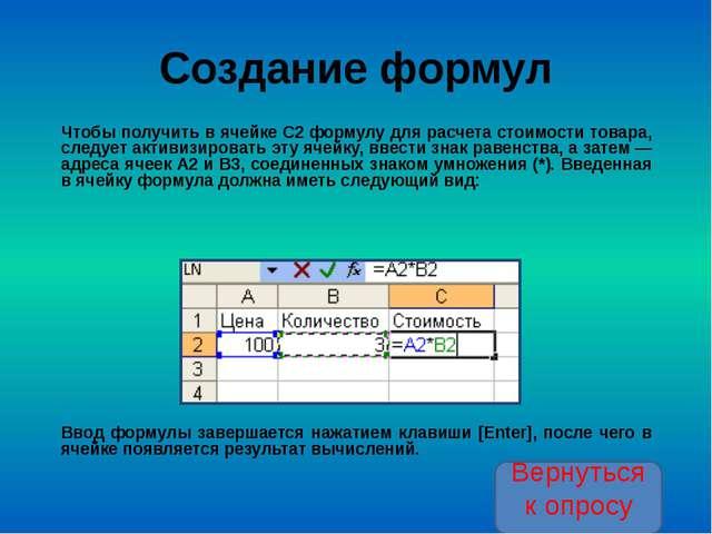 Использование маркера заполнения для копирования данных: маркер заполнения в...