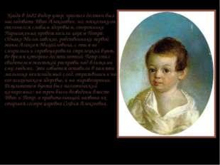 Когда в 1682 Федор умер, престол должен был наследовать Иван Алексеевич, но,