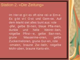 Station 2. «Die Zeitung» Im Her-st gi-t es oft eine rei--e Ern-e. Es g-bt vi-