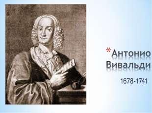 1678-1741