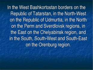 In the West Bashkortostan borders on the Republic of Tatarstan, in the North-