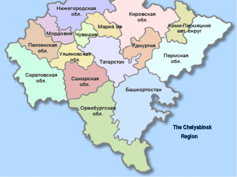 The Chelyabinsk Region