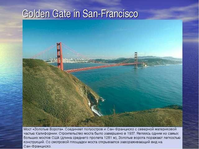 Golden Gate in San-Francisco