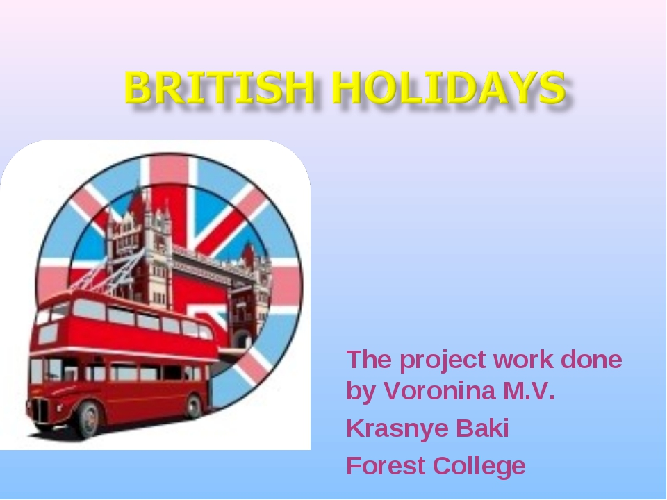 The project work done by Voronina M.V. Krasnye Baki Forest College