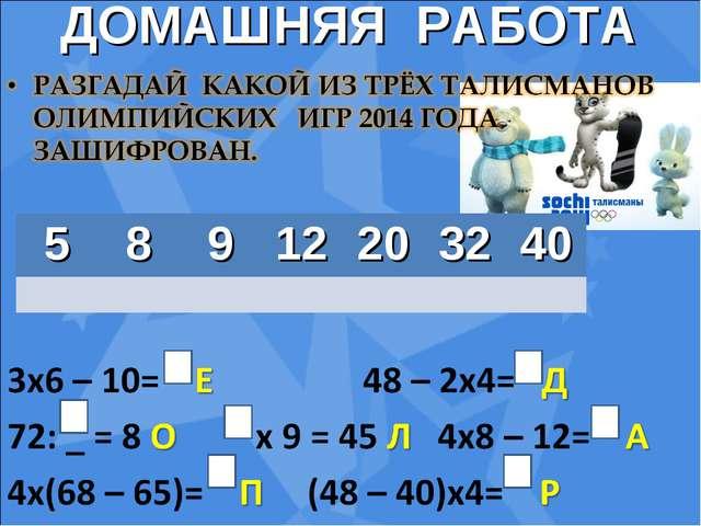 ДОМАШНЯЯ РАБОТА 58912203240