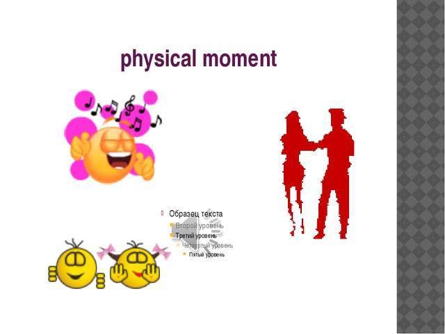 physical moment