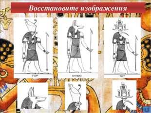 Переведите фразы , написанные иероглифами Человек увидел город у реки Воин по
