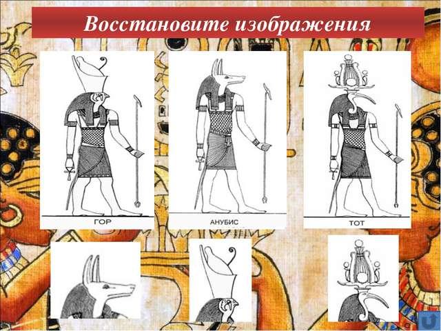 Переведите фразы , написанные иероглифами Человек увидел город у реки Воин по...