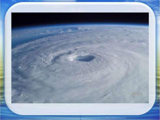 Ты разрушаешь озоновый слой, Будь милосердным!