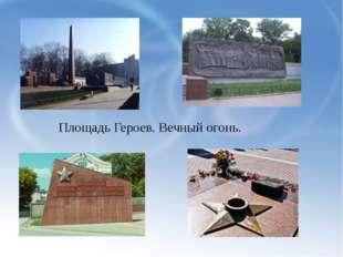 По всей России и за рубежом знаменит драматический театр Липецка. На его сцен