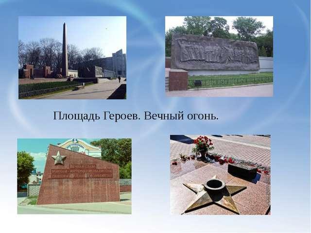 По всей России и за рубежом знаменит драматический театр Липецка. На его сцен...