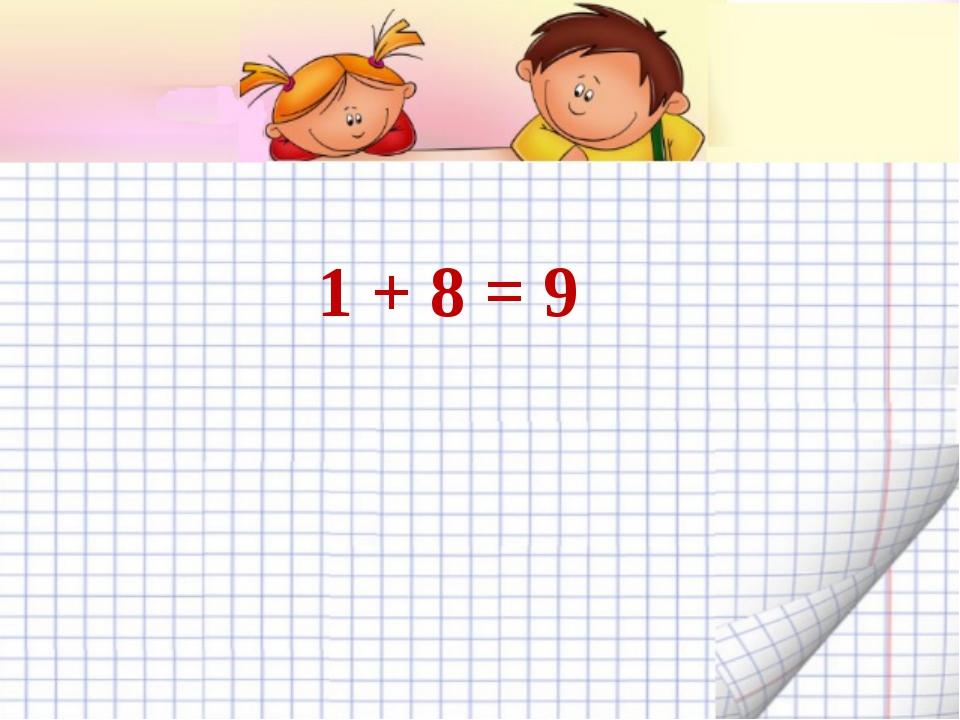 1 + 8 = 9