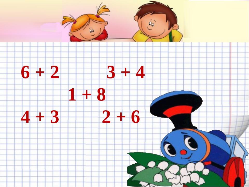 6 + 2 3 + 4 1 + 8 4 + 3 2 + 6