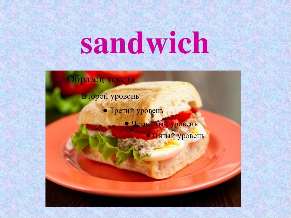 sandwich 11.10.10