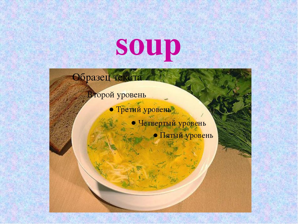 soup 11.10.10