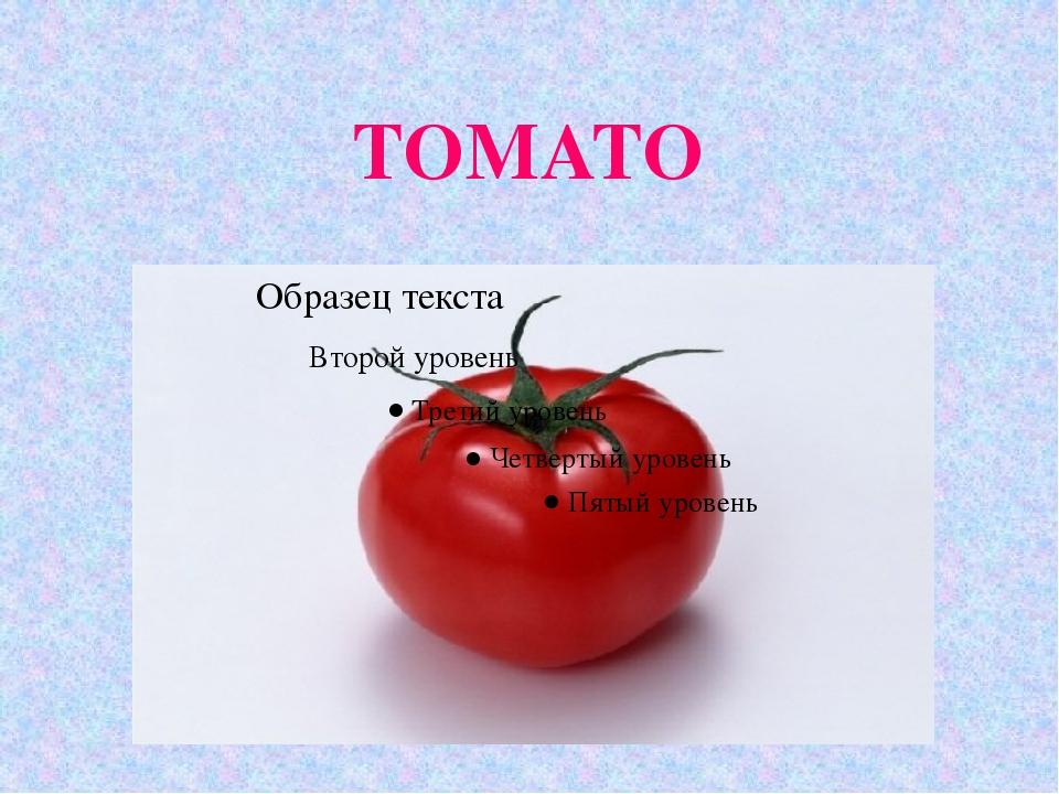 TOMATO 11.10.10
