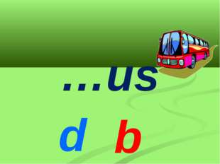 …us d b