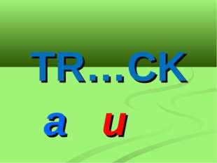 TR…CK a u